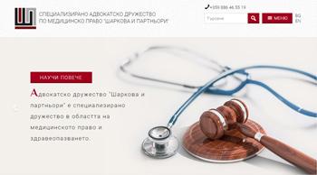 Сайта на Мария Шаркова